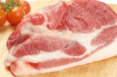 thịt lợn nách