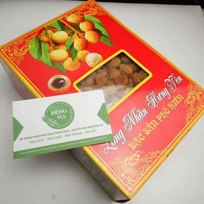 long nhan 1kg